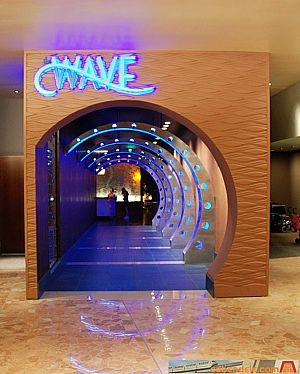 Entrance to The Wave restaurant in the Contemporary Resort, Walt Disney World, Orlando, Florida