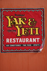 Yak & Yeti Restaurant in Disney's Animal Kingdom, Walt Disney World, Orlando, Florida